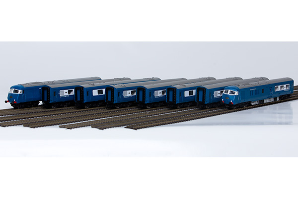 British Rail Blue Pullman (Western Region)
